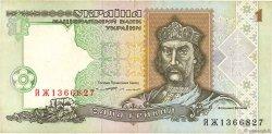 1 Hryvnia UKRAINE  1994 P.108a TTB