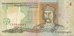 1 Hryvnia UKRAINE  1995 P.108b TB