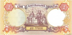 2 Hryvni UKRAINE  1995 P.109a NEUF