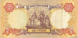 2 Hryvni UKRAINE  2001 P.109b TB