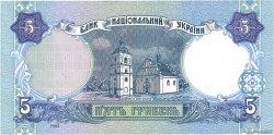 5 Hryven UKRAINE  1994 P.110a NEUF