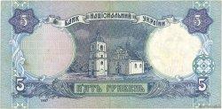 5 Hryven UKRAINE  1997 P.110b TTB