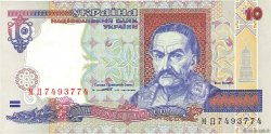 10 Hryven UKRAINE  1994 P.111b SUP