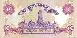 10 Hryven UKRAINE  1994 P.111b TTB+