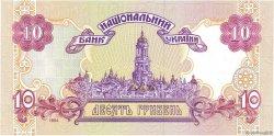 10 Hryven UKRAINE  1994 P.111b NEUF