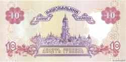 10 Hryven UKRAINE  2000 P.111c NEUF