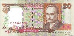 20 Hryven UKRAINE  2000 P.112b NEUF
