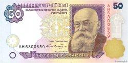 50 Hryven UKRAINE  1996 P.113a NEUF