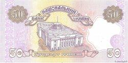 50 Hryven UKRAINE  1996 P.113b NEUF