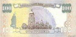 100 Hryven UKRAINE  1996 P.114a TTB
