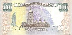 100 Hryven UKRAINE  1996 P.114a SUP