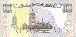 100 Hryven UKRAINE  1996 P.114b pr.NEUF