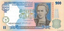 200 Hryven UKRAINE  2001 P.115a NEUF