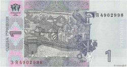1 Hryvnia UKRAINE  2004 P.116a NEUF