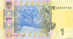 1 Hryvnia UKRAINE  2006 P.116Ab SPL