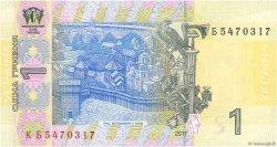 1 Hryvnia UKRAINE  2006 P.116Ab NEUF