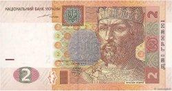 2 Hryven UKRAINE  2004 P.117a NEUF