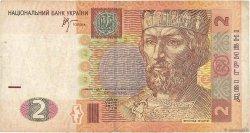 2 Hryven UKRAINE  2005 P.117b TB