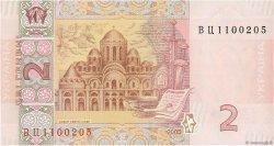 2 Hryven UKRAINE  2005 P.117b NEUF