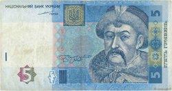 5 Hryven UKRAINE  2004 P.118a TTB