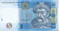 5 Hryven UKRAINE  2004 P.118a NEUF