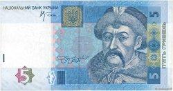 5 Hryven UKRAINE  2005 P.118b SUP