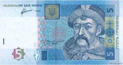 5 Hryven UKRAINE  2011 P.118c NEUF