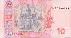 10 Hryven UKRAINE  2006 P.119Aa NEUF