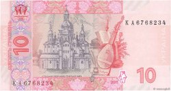 10 Hryven UKRAINE  2011 P.119Ab NEUF
