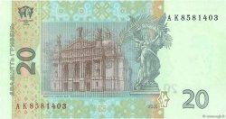 20 Hryven UKRAINE  2003 P.120a NEUF