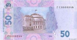 50 Hryven UKRAINE  2004 P.121a NEUF