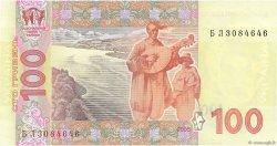 100 Hryven UKRAINE  2005 P.122a NEUF