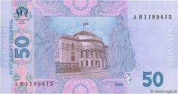 50 Hryven UKRAINE  2005 P.121b NEUF