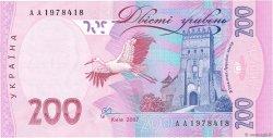 200 Hryven UKRAINE  2007 P.123a NEUF