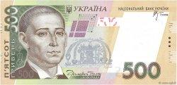 500 Hryven UKRAINE  2006 P.124 NEUF
