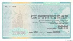 1000000 Karbovantsiv UKRAINE  1992 P.091A pr.NEUF