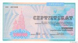 2000000 Karbovantsiv UKRAINE  1992 P.091B pr.NEUF