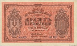 10 Karbovanets RUSSIE  1919 PS.0293 SUP