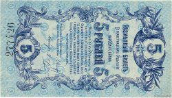 5 Roubles RUSSIE  1919 PS.0324 SPL
