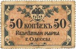 50 Kopeks RUSSIE  1917 PS.0333 TTB