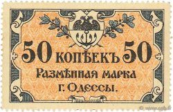 50 Kopeks RUSSIE  1917 PS.0333 SPL