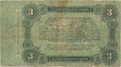 3 Roubles RUSSIE  1917 PS.0334 TB