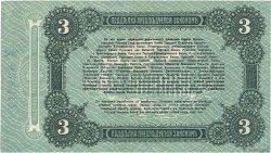 3 Roubles RUSSIE  1917 PS.0334 TTB