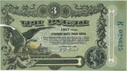 3 Roubles RUSSIE  1917 PS.0334 SUP+