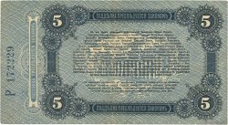 5 Roubles RUSSIE  1917 PS.0335 TTB