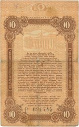 10 Roubles RUSSIE  1917 PS.0336 TB