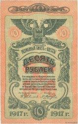 10 Roubles RUSSIE  1917 PS.0336 TTB