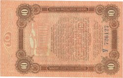 10 Roubles RUSSIE  1917 PS.0336 SPL