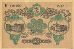 25 Roubles RUSSIE  1917 PS.0337c SUP+