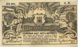1 Karbovanets RUSSIE  1918 PS.0341 SUP